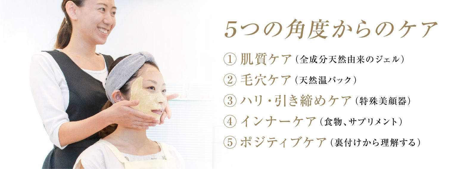 GINZA myufull 銀座ミューフル